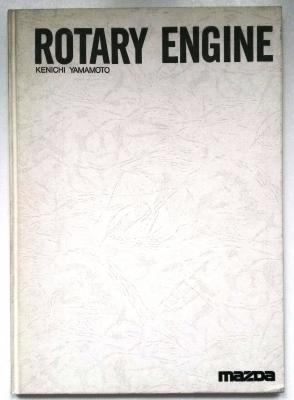 Rotary Engine.