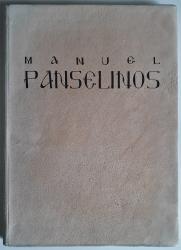 Manuel Panselinos.
